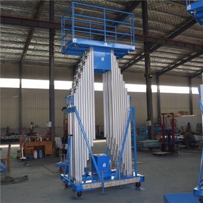 工厂直销移动式升降机 桅杆式电动升降作业平台 登高作业梯