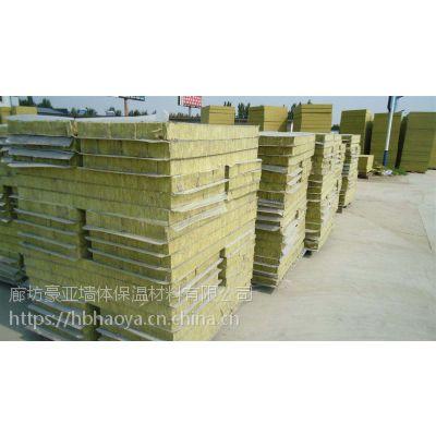 泰州屋顶专用高密度岩棉复合板厂家/施工标准