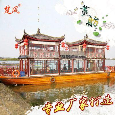 画舫木船哪家有的卖 水上观光餐饮船