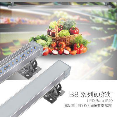 供应2018新款 LED硬灯条 DC24V冷柜灯货架灯