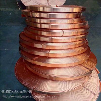 厂家供应紫铜带 T1 电缆 软态 铍青 磷青铜带 铜编织带 规格齐全 可定做
