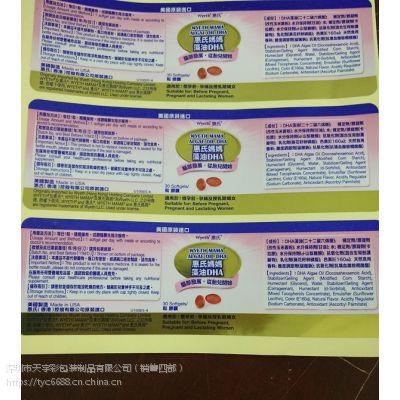 深圳不干胶标签印刷 铝箔纸不干胶标签 通用标签纸