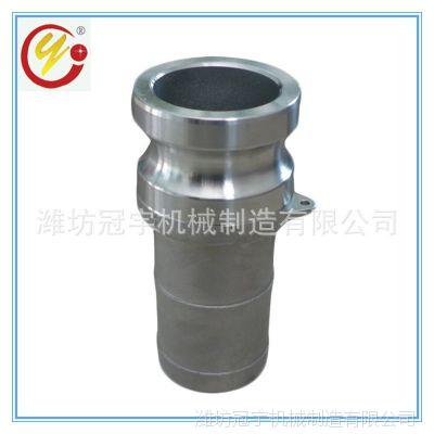 厂家生产直销不锈钢软管快接 C型母头扣压式通用消防水带快速接头