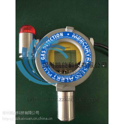 厂家直供郑州凯旋科技智能型固定式可燃有毒气体有机挥发物气体氧气检测仪支持OEM定制