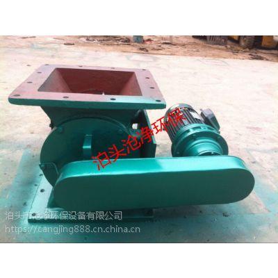 耐高温星型卸料器型号规格齐全厂家现货供应