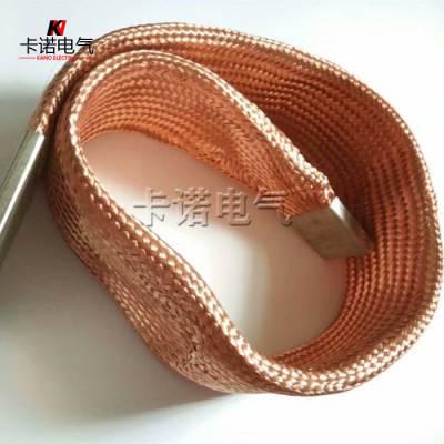 变压器纯铜带软连接,1000A/2000A大电流铜编织带软连接