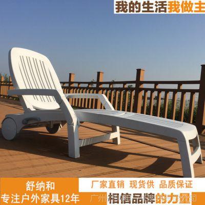 广州户外折叠椅 白色塑料折叠休闲椅 游泳馆躺椅