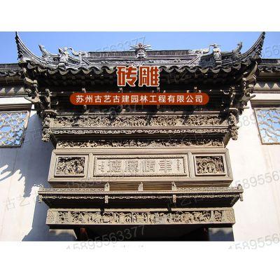 苏州砖雕古建墙面壁画四合院浮雕文化订做外墙手工苏州人物泥塑苏州定制