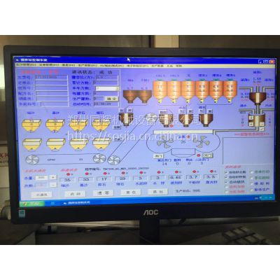 JS混凝土搅拌站控制系统改造维修