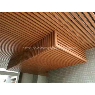 供应德普龙U-50铝方通、型材铝方通、木纹铝方通 弧形铝方通