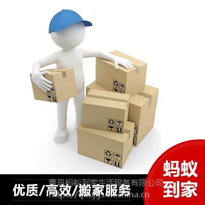 黄岛到宜兴搬家 公司搬家 蚂蚁到家电话0532-83653077