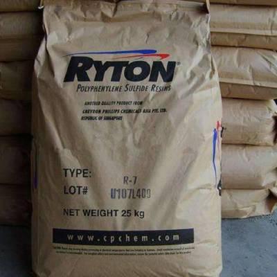菲利普PPS Ryton R-7-120BL