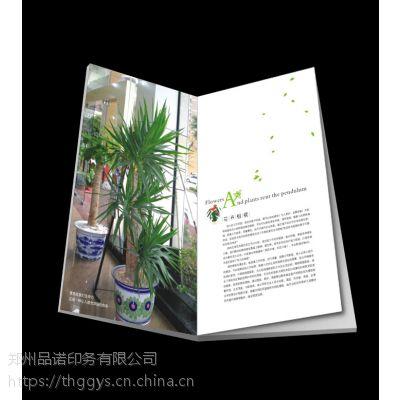 郑州哪家印刷厂宣传页价格低