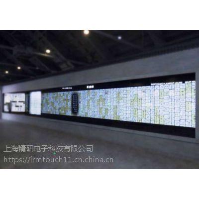 IRMT精研电子W系列 超大尺寸红外触摸框 自主研发厂家 高稳定性 精准抗光