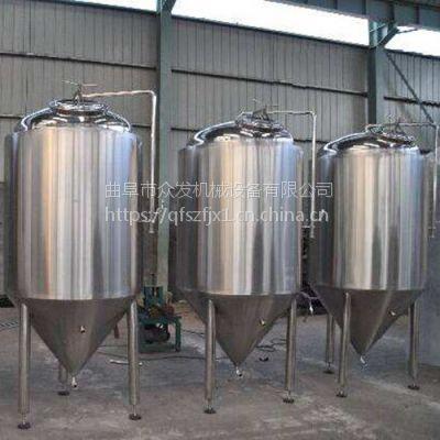家庭专用小型酿酒设备 不锈钢酒容器价格