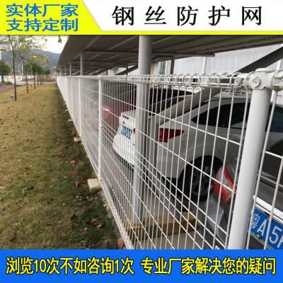 批发道路绿化带铁丝网围栏 珠海桃型柱护栏厂家 边框围网