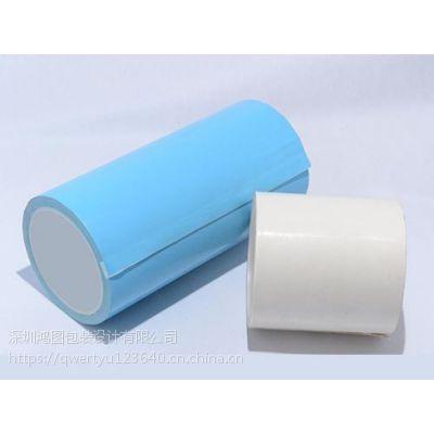 蓝膜有基材导热双面胶带 模切成型