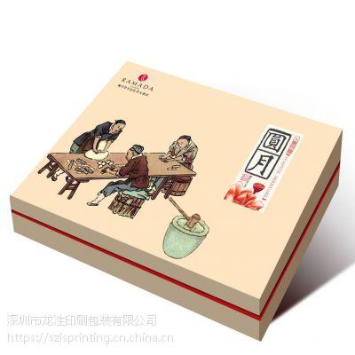 深圳礼品盒定制 茶叶盒 红酒盒 高档白酒盒定制