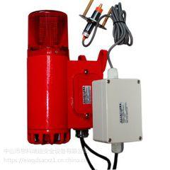 泵房水淹声光报警器 水浸机房声光报警器,超水位,超液位报警装置ciscoreddy