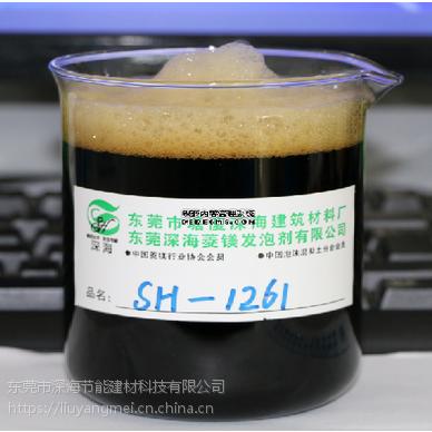 硫氧镁水泥装饰板发泡剂选用深海SH-1261水泥专用发泡剂 厂家直销