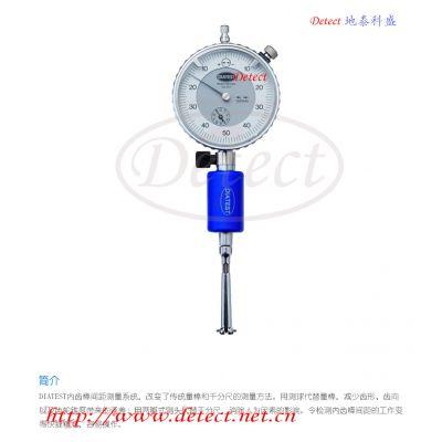 德国DIATEST两瓣式内齿测量仪(测球可更换) 棒间距量仪,齿轮测量仪