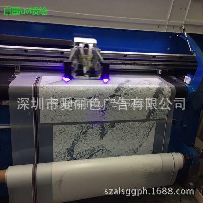 白墨uv打印加工订做 平板写真优质喷绘 深圳爱丽色专业