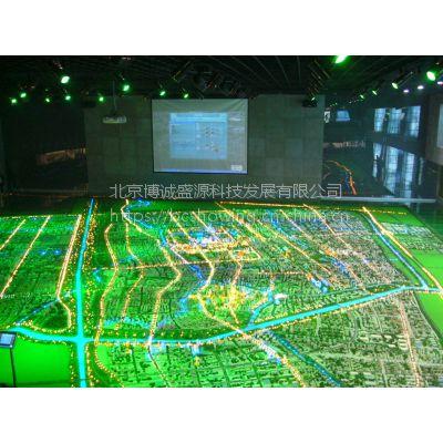 互动投影,数字沙盘,【专注多媒体展示系统技术公司】-北京博诚盛源科技