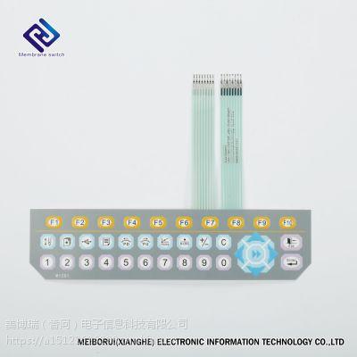 MBR薄膜开关 薄膜键盘 订制,PVC,PC,PET面板