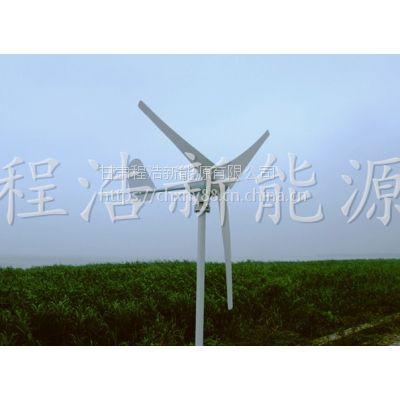 兰州程浩新能源1000w水平轴风力发电机 举报