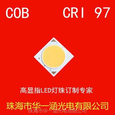 7串两并20发光面COB高显指CRI95-100高压20V高亮600LM高显高亮COB光源 华一涵