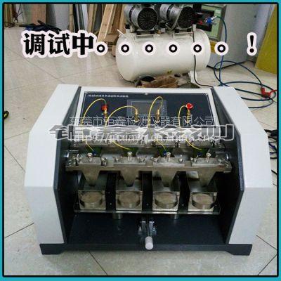 供应SATRA TM34标准JX-131 MAESER皮革动态防水试验机ASTM-D2099防水测试