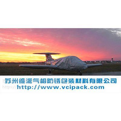 供应VCI防锈铝塑复合膜/袋,铝塑复合防锈膜/袋