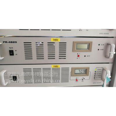 PR-4820A 新泰达 电力 风力直流屏充电模块 整流模块 高频通信开关电源