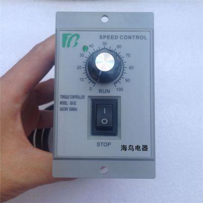 供应US-52单相交流电机调速器 15W 60W调速器 220V