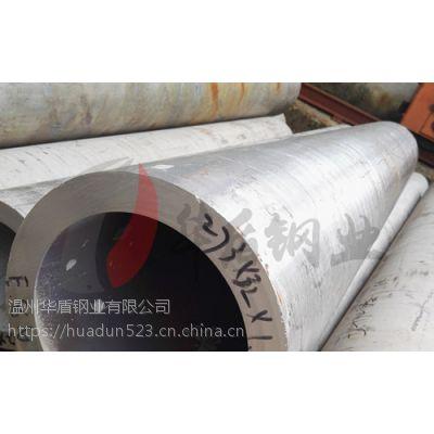 127*30不锈钢无缝管304钢管厂家厚壁零切