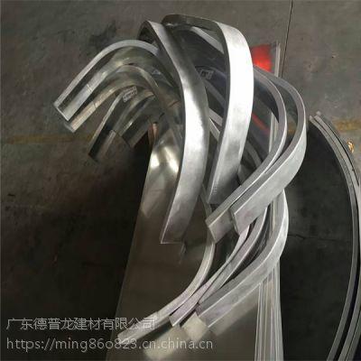 波浪形铝方通吊顶天花,弧形铝方管拉弯定制工艺。