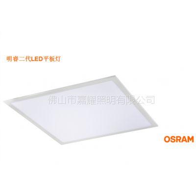 欧司朗明睿二代LED平板灯 35W/56瓦面板灯 600*600灯盘