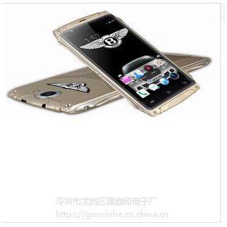 ***三防5.5寸大屏 智能手机 军工电霸移动4G+三防手机 18800毫安 1300W摄像头