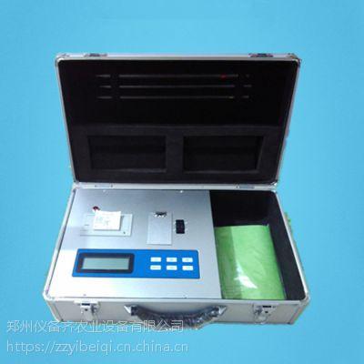 仪备齐有机肥检测仪TR3型有机肥生产厂使用可检测氮磷钾重金属