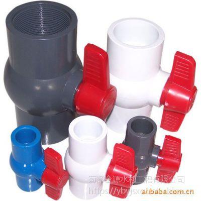 供应亿碧源PVC球阀、滴灌、喷灌、节水灌溉、灌溉阀、软带接头家庭园艺