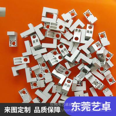 广东东莞艺卓批量单件设备面板CNC加工中心厂家直销