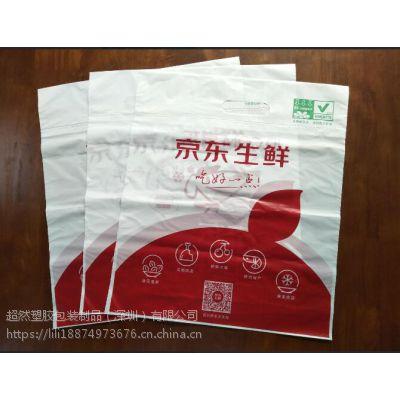 【厂家供应】环保无毒PBAT购物袋 PBAT背心袋 全生物降解袋