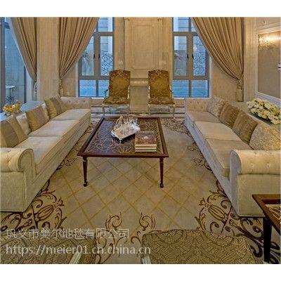 平顶山办公方块地毯厂家直销 郑州家用大厅地毯图案订定制做