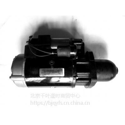 CATRPILLAR/3E1865卡特启动马达