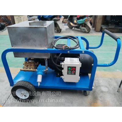 宏兴供应电机外壳设备油污 二手电机发电机污垢高压清洗设备