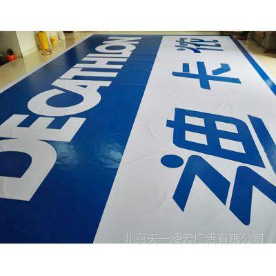 艾利灯箱布招牌价格 迪卡侬3M贴膜画面制作 3M透光贴膜艾利贴膜画面