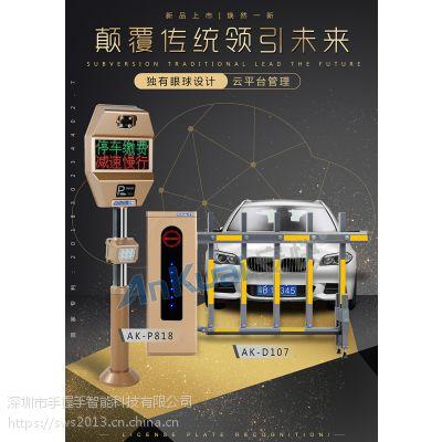 安快P818车牌识别管理系统 东莞安防行业实力厂家直销