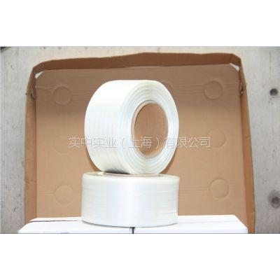丰锰FM聚酯纤维柔性打包带16mm×0.6mm×850m FM16厂价直销