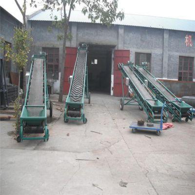 豆粨饲料输送机款式 兴亚水果砂石装卸皮带运输机