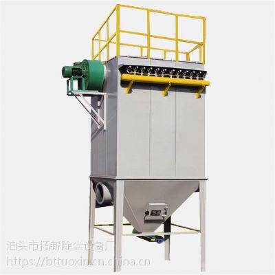 单机脉冲除尘器厂 单机布袋除尘器价格